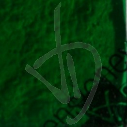 vetro-cattedrale-verde-1